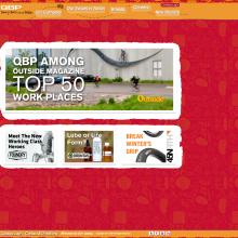 2011 - QBP's public website gets an update.